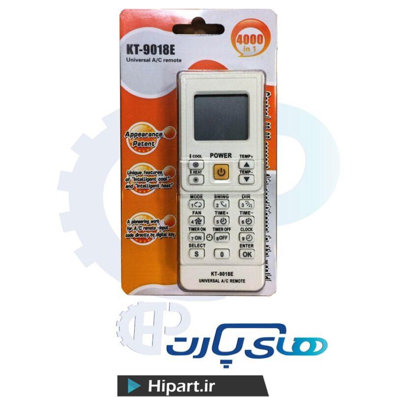 کنترل همه کاره KT-9018E
